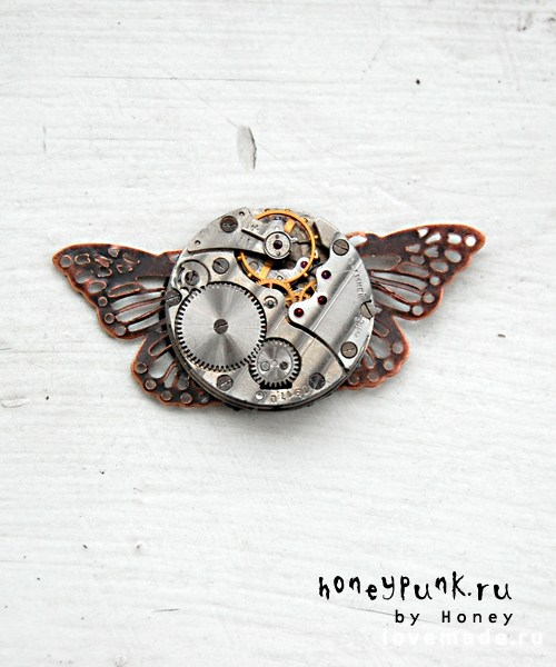 Брошка steampunk butterfly