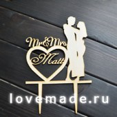 "Топпер ""Mr & Mrs Matt"""